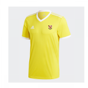 Urmston Hockey Club Yellow Goalkeeper Smock